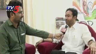 BJP Floor Leader Kishan Reddy Fires On TRS Party | Kishan Reddy Face To Face