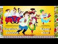 Відео Українське весілля.  Кращі пісні.  Vol. 13