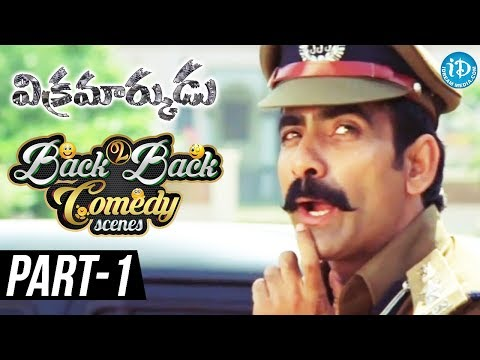 Vikramarkudu Movie Back To Back Comedy Scenes Part 2 - Ravi...