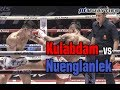 Muay Thai - Kulabdam vs Nuenglanlek (กุหลาบดำ vs หนึ่งล้านเล็ก), Lumpinee Stadium, Bangkok, 1.5.18.