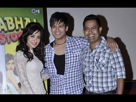 Vivek And Neha Launch 'jayanta Bhai Ki Luv Story' Trailer video