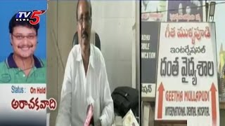 District Health Department Response on Geetha Mullapudi Dental Hospital Issue