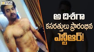NTR Trying Different Makeover For Trivikram Movie! | #NTR28 Movie