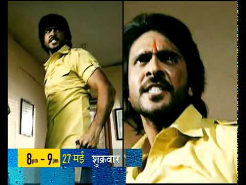 Gunahon Ka Devta  Last Episode Promo video