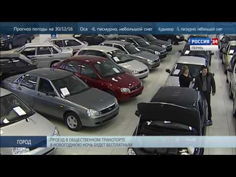 ОСАГО, штрафы и ПДД: Что ждет водителей в 2017?