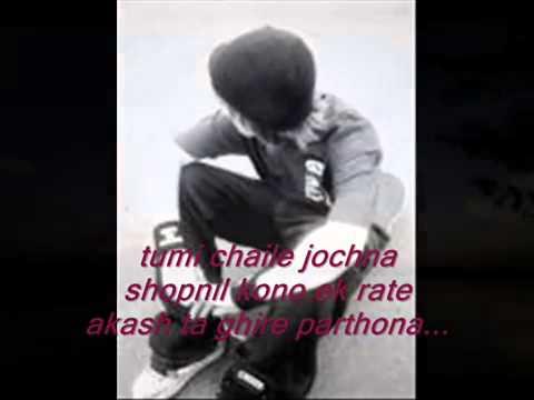 Tumi Chaile Bristi With Lyrics  Tahsan Ft Minar video