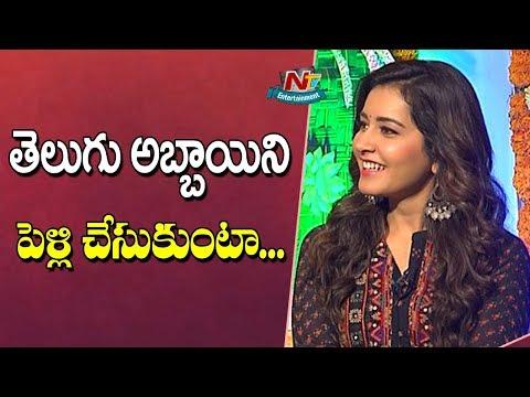 Rashi Khanna Wants To Marry A Telugu Guy | Srinivasa Kalyanam Movie | Nithin | NTV Entertainment