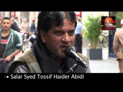 Bonn Jaloos 2014 - Chehlum Mola Ali(swt) - Zakir Syed Zaigham Abbas (Pakistan) - Barmdagi Taboot