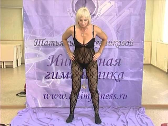 Женщина с самой большой вагиной 169