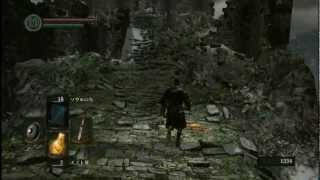 DARK SOULS - Gameplay - Part1