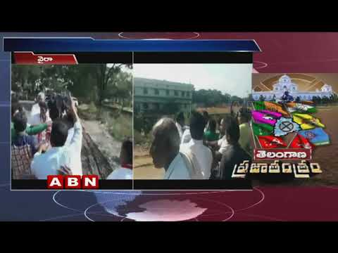 Clashes between CPI Leaders over Assembly Ticket | Khammam District
