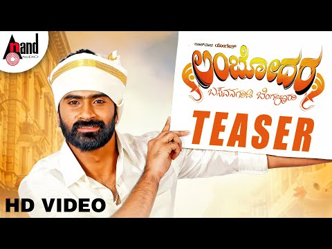 Lambodara Kannada HD Teaser | Loose Madha Yogi | Akanksha | Vrishank Movie Maker's