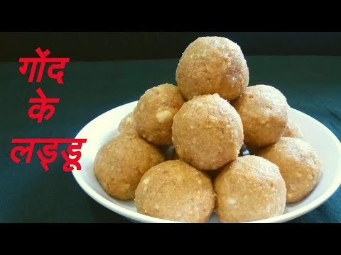 Gond Ke Laddu   राजस्थानी गोंद के लड्डू   Indian Sweets Recipe   Cooking with Nitu  