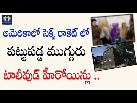 Tollywood Heroines Caught Red Handed In Riding || Celebrity Updates || TFC Films And Film News
