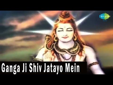 Ganga Ji Shiv Jatayo Mein - Jai Shiv Shankar | Pritha Majumdar...