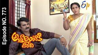 Attarintiki Daredi | 28th April 2017 | Full Episode No 773 | ETV Telugu