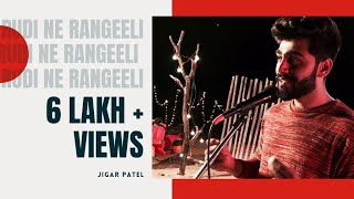 Rudi ne Rangeeli - Jigar Patel Official | Garba-Rock Version