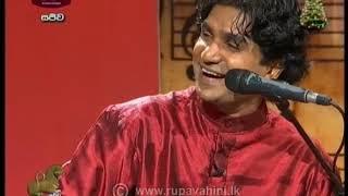 Shanida ayubowan | 2019-12 -28|Rupavahini