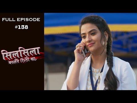 Silsila Badalte Rishton Ka - 12th December 2018 - सिलसिला बदलते रिश्तों का  - Full Episode thumbnail