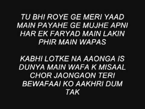 TUJHE BHOOL NA PAON  SADDYDUD *~husa!n~* with lyrics