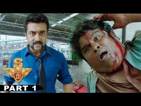 Suriya S3 (Yamudu 3) Full Movie Part 1 - Latest Telugu Full Movie - Shruthi Hassan, Anushka Shetty