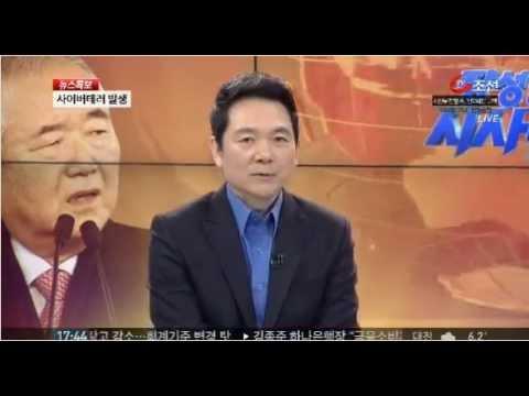 권영해 前안기부장 '종북세력,김일성의 교시와 관련있다'