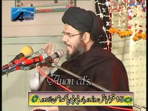 Majlis No.4 - Astaghfar Kaleed e Bahisht - 2010 - Ayatollah...