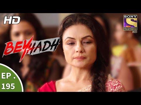 Beyhadh - बेहद - Ep 195 - 10th July, 2017 thumbnail