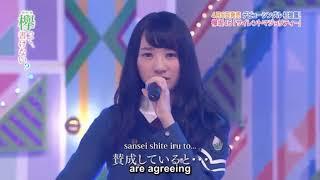 Keyakizaka46 - Silent Majority Lyrics [Romaji + Eng Trans]