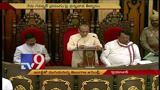 Motion of thanks to Governor's address in Telangana Assembly today