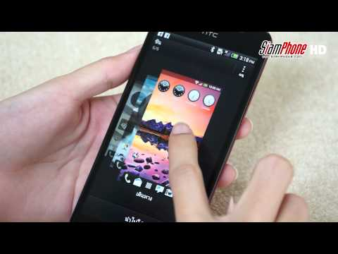 [HD] รีวิวมือถือ HTC Butterfly Review [TH-SUB]