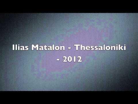 thesis translation spanish
