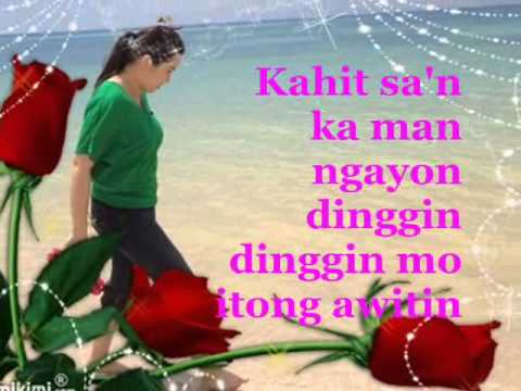 "Pusong Bato-Renee Alon W/ Lyrics""Miss Kris Aquino & 2 Handsome Boy"""