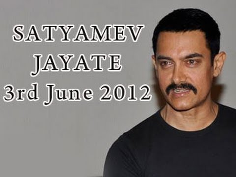 Satyamev Jayate- Is Love a Crime ? 3rd June 2012