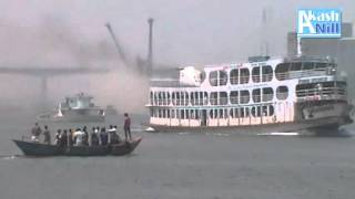 Dhaka To Barisal Launch At Munshiganj Dholeshshori River
