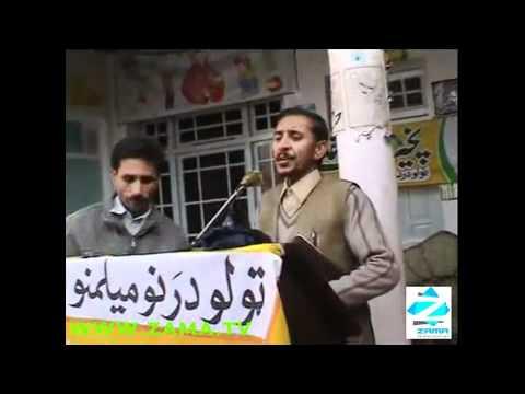pashto kachara and funny poetry
