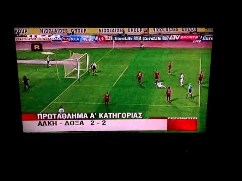 Fernandez amazing scorpion kick / back-heel best ever goal in Cyprus