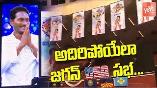 YS Jagan Meeting Arrangements in Dallas | YS Jagan Craze in America | YSRCP USA