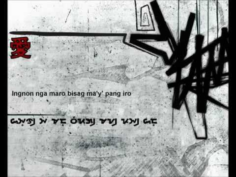 Principal - Missing Filemon | Bisaya lyrics ★【BisRock】♫♪