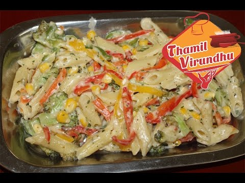 Pasta in white sauce - Vegetable pasta in white sauce - Veg pasta recipe video