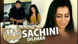 STAR KITCHEN | Sachini Dilhara | 26 - 01 - 2020 | SIYATHA TV