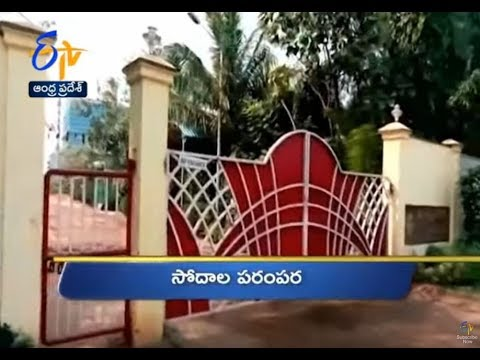 Andhra Pradesh | 26th October 2018 | Ghantaravam 10 AM News Headlines