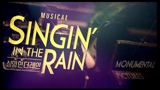 Musical [SINGIN' IN THE RAIN] Official Trailer