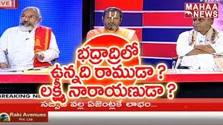 Why Lakshmi Narayana Kalyanam in Bhadradri ? | Prime Time With Mahaa Murthy
