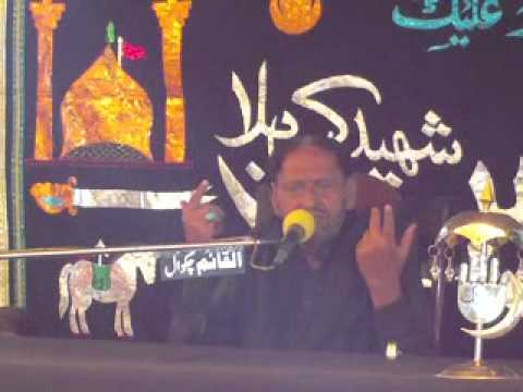 Zakir Maqbool Hussain Dhakoo (Jalsa Talagang 17 18 Sep 2011)