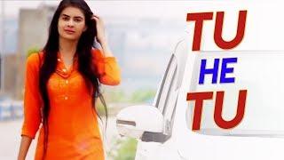 Tu He Tu Song | Sapt Muni Mishra, PS Tomar, Pooja Chaudhary, Dinesh Mishra | New Hindi Song 2018