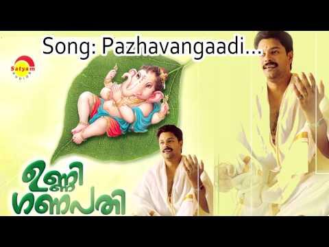 Pazhavangaadi - Unni Ganapathi video