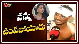 నాకు ప్రాణ హాని ఉంది - Jabardasth Vinod Face to Face | NTV