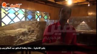 يقين |حفلة ينظمة الدكتور عبد السلام رجب رئيس القرية الفرعونية