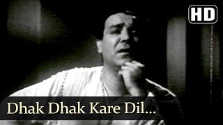 Dhak Dhak Kare Dil (HD) - Barati Song - Shyam Kumar - Leela Mishra - Playful